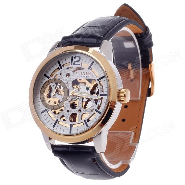 CJIABA GK8002 Double-Sided Hollow Automatic Mechanical Men's Wrist Watch - Black + Golden + White