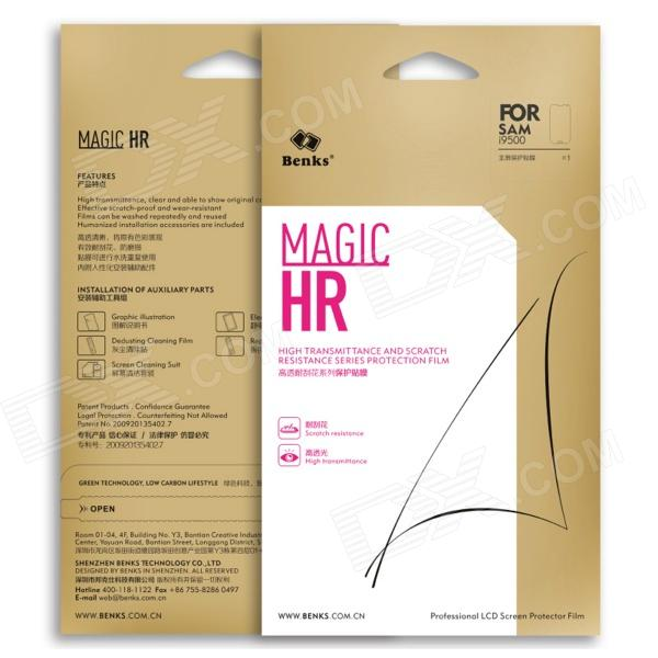 Magic HR High Transparent and Scratch Resistance Series Protective Film Samsung Galaxy S4 i9500 new mf8 eitan s star icosaix radiolarian puzzle magic cube black and primary limited edition very challenging welcome to buy