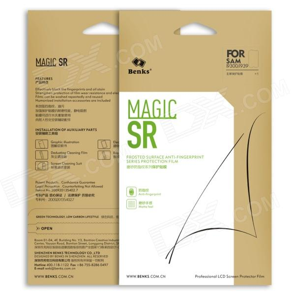 Magic HR High Transparent and Scratch Resistance Series Protective Film for Samsung Galaxy S3 i9300 текстиль для дома