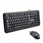 Dian Wan Lian Meng Knife Shadow1 Wasserdicht 1000dpi Game & Büro Wired Keyboard & Maus Set - Schwarz