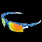 OBAOLAY Outdoor Cycling UV400 / Polarized Sunglasses / Goggles - Blue
