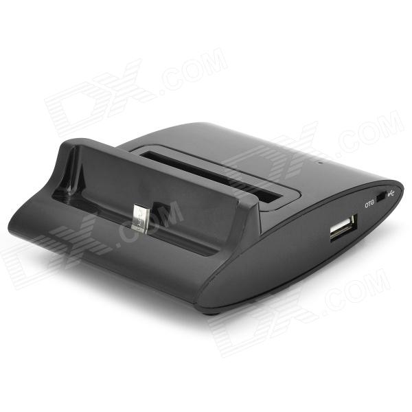 Cell Phone Charging Dock / Battery Charger w/ USB Data Cable for Samsung Galaxy S3 / i9300 - Black usb charging dock station w usb data cable 3800mah battery for samsung galaxy note 2 n7100