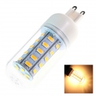 G9 5W 280lm 2700K 36SMD 5630 LED Warm White Light Lamp Bulb - White (AC110~120V)