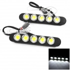LY2-004 5W 210lm 6000K 5-LED White Car Tagfahrlicht (12V / 2 PCS)
