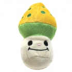 Pet Dog Cat Mushroom Style Squeaky Plush Toy - Green + Yellow + White