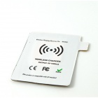 Wireless Charging Receiver for Samsung Galaxy Note II - White