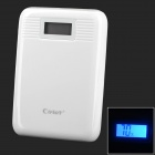 CAGER B05 10000mAh Double USB Output Smart Power Bank - White