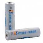 FB 1300mAh AA 1.2V Ni-MH Rechargeable Battery (2 PCS)