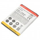 Replacement 2200mAh Battery for Samsung Galaxy S4 Mini i9190 - Red + White + Yellow