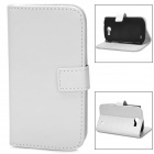 Protective PU Leather Flip Open Case for Samsung Galaxy Express i8730 - White