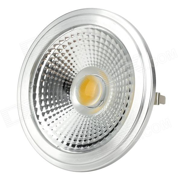 lexing LX-AR111-02 G53 10W 750lm 3500K COB Warm  White Light Spotlight  - Silver + White