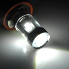 HJ Y-H11-30W H11 600lm 6500K White Light Car Headlamp w/ 6-Cree XB-D R3 - Silver + Black