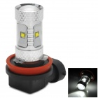 HJ Y-H8-30W H8 600lm 6500K 6-Cree XB-D R3 White Light Car Headlamp - Silver + Black (10~30V)