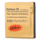 "P990-GD ""2450mAh"" Litium akun LG FL-53HN Optiums 2 X P920 P990 P993 P999"