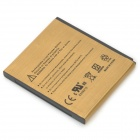 "P990-GD Replacement "" 2450mAh"" Lithium Battery for LG FL-53HN Optiums 2X P920 P990 P993 P999"