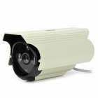 "989 PAL 1/3.7"" CMOS 600TVL Waterproof Video Camera w/ 3-IR LED Night Vision - White + Black"