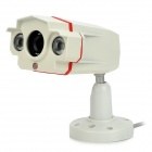 "989 PAL 1/3.7"" CMOS 600TVL Waterproof Video Camera w/ 2-IR LED Night Vision - White"