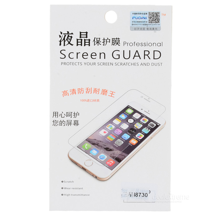Pudini Protective Clear Screen Protector Film Guard for Samsung Galaxy Express i8730 - Transparent pudini protective 0 4mm tempered glass screen protector guard film for samsung galaxy s4 i9500