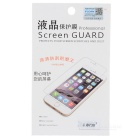 Pudini Protective Clear Screen Protector Film Guard for Samsung Galaxy Express i8730 - Transparent