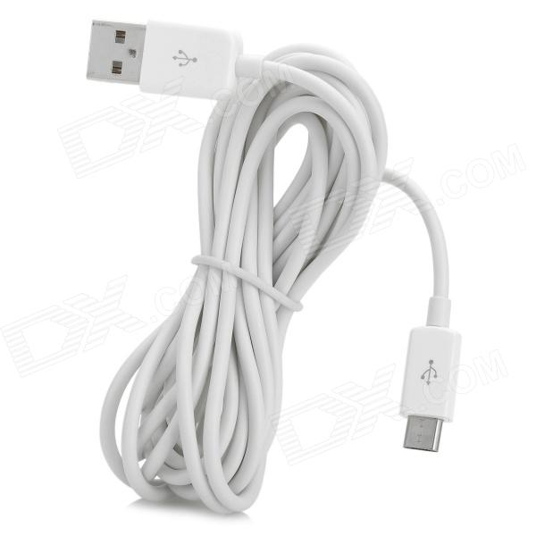 USB 2.0 Male to Micro USB Male Data Charging Cable for Google Nexus 7 / Nexus 7 II - White (3m) usb charging docking station w data cable for google nexus 7 black