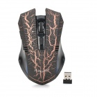 RH5400 2.4GHz 2800dpi Wireless Game Play Mouse Set - Black + Orange (2 x AAA)
