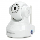 SENKAMA 720p 1.0MP Wireless IP Network Camera w/ Wi-Fi / Night Vision - White (PNP)