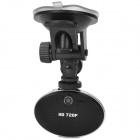 "2-in-1 Handheld / Car 1.5"" TFT CCD 1.0 MP Wide Angle DVR Camcorder w/ TF - Black + Silver"