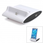 3-in-1 Desktop Charging Dock Cradle for Samsung Galaxy S4 i9500 - White