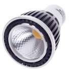 ZIYU ZY-0812-007 GU10 5W 400lm 3000K COB LED Warm White Light Lamp Bulb - Black + White (85~265V)