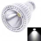 ZIYU ZY-0812-007 GU5.3 MR16 5W 400lm 6000K COB LED White Light Lamp Bulb - Silver + White (85~265V)