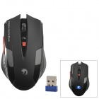 XinMeng M298 2.4GHz Wireless Optical 600~2400dpi Gaming Mouse - Black + Orange (2 x AA)