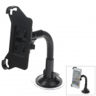 360 Degree Rotation Holder Mount w/ H20 Suction Cup for Iphone 5 - Black