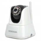 SENKAMA RT8801-HD PNP 720P HD Wireless PTZ IP Network Camera w/ Wi-Fi / 10-IR LED