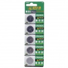 TIAN QIU CR2025 3V Lithium Button Battery - Silver (5 PCS)