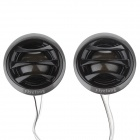 Yiyelang YH-520 25mm Silk Style Dome Tweeter Component Speakers for Car Audio System - Black (Pair)