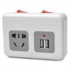 H2WY-AQ9505 Travel AC Plug Converter w/ Dual USB Port - White + Red + Grey