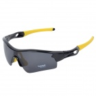 CARSHIRO 9183 Stylish Polarized UV400 Cycling Goggles - Black + Yellow