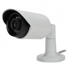 "951 Waterproof 600TVL 1/3.7"" CMOS Security CCTV Camera w/ 12-IR LED - White  (PAL / DC 12V)"