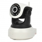 XXC5330 P2P Wireless Network Camera w/ Wi-Fi / 12-IR LED / TF - White + Black
