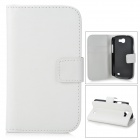 Protective PU Leather Case w/ Card Slots for Samsung Galaxy Express i8730 - White
