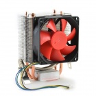 Pccoler Red Sea K7 Mini Silent CPU Heatsink Cooling Fan Ultra-Quiet Cooler - Red + Black + Silver