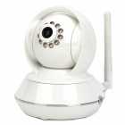 RT88008-HD 1/3 CMOS 1.0MP IP Network Camera w/ 10-LED Night Vision / TF / Wi-Fi - White