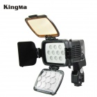 Kingma KM103 Universal 20W 1800lm 5500K 10 x LED Camera Light / Photoflood Lamp - Black