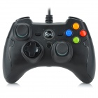 BETOP BTP-2272 Dual-Core USB 2.0 Wired Vibrating Gaming Controller for PC / PS3 - Black