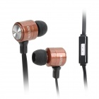 GULUN Stylish Universal 3.5mm Jack Wired In-ear Headset w/ Microphone - Black + Brown