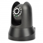S5030-IR 300KP Wireless Surveillance IP Camera w/ 10-LED Night Vision / TF - BlacK
