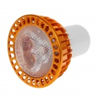 ZIYU ZY-D-324 G5.3 MR16 3W 260lm 6500K 3-COB LED White Light Lamp Bulb - Golden + White (85~265V)