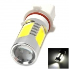 HX-16W 16W 900lm 6500K 2-Cree XP-E + 4-COB LED White Light Car Headlamp - Silver + Yellow (10~30V)
