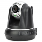 IP100 720P CMOS Wireless Network IP Camera Remote Controlled by Iphone / Ipad / Android Phone
