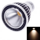 ZIYU G5.3 MR16 3W 240lm 3000K COB LED Warm White Light Lamp Bulb - Black + White (85~265V)